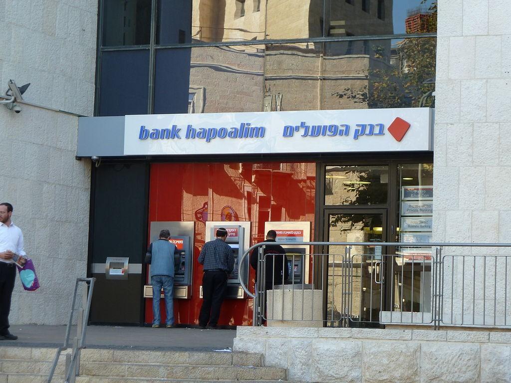 בנק הפועלים