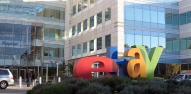 משרדי ebay בסן חוזה